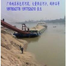 建筑用泥沙,河沙,机制沙 沙制品 泥沙河沙机制沙厂家