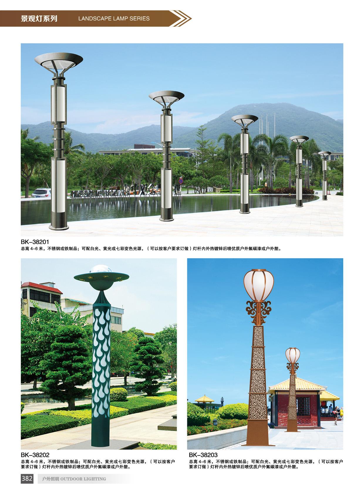 景观灯 景观灯端木照明厂