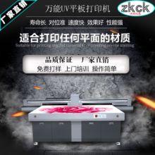 塑料空调面板uv彩印机 供应塑料扇骨高清UV平板打印机
