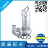 不锈钢耐高温排污泵|排污泵|不锈钢耐高温潜水排污泵