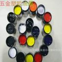 厂家直销 重庆璧山 丝印移印 五金塑胶油墨 丝印油墨 印刷耗材 油墨