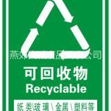 电子产品回收 燕郊周边电子产品回收 廊坊高价电子产品回收