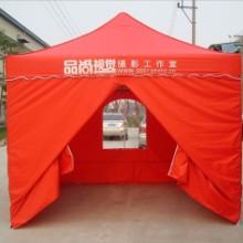 供应高尔夫伞广告帐篷、广西高尔夫伞广告帐篷、高尔夫伞广告帐篷厂家