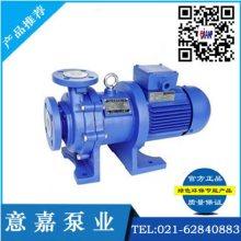 CQB-F系列氟塑料磁力驱动泵,氟合金磁力泵,衬氟磁力泵 CQB-F系列氟塑料磁力驱动泵|批发