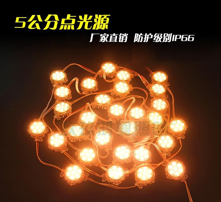 点光源  LED点光源图片