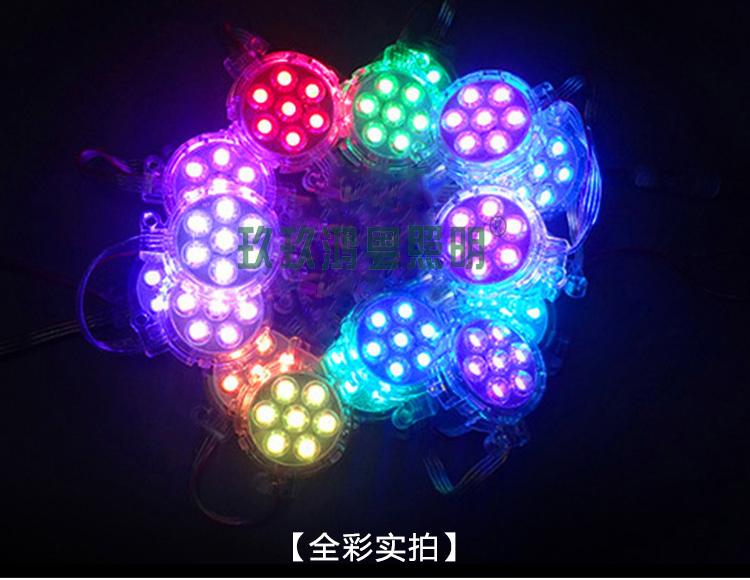 点光源  LED点光源