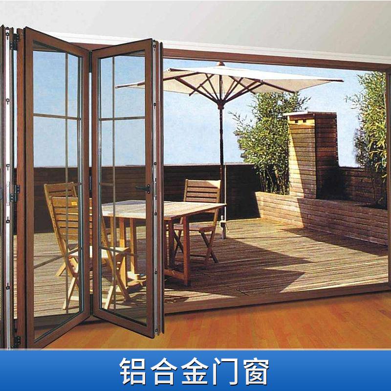 铝合金门窗图片/铝合金门窗样板图 (2)