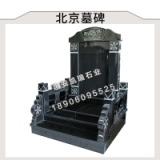 北京墓碑  各种雕塑墓碑 批量 墓碑雕刻 厂家定制