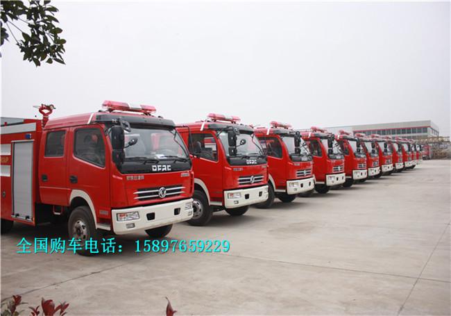 鸡西消防车厂家,鸡西消防车厂价批发,鸡西灭火消防车多少钱