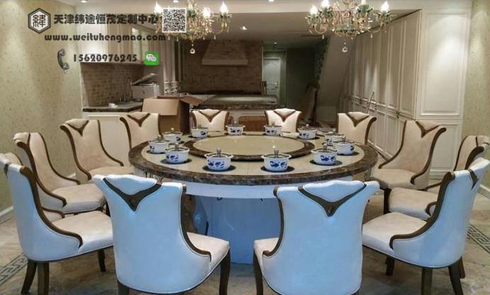 天津大理石火锅桌 大理石餐桌椅