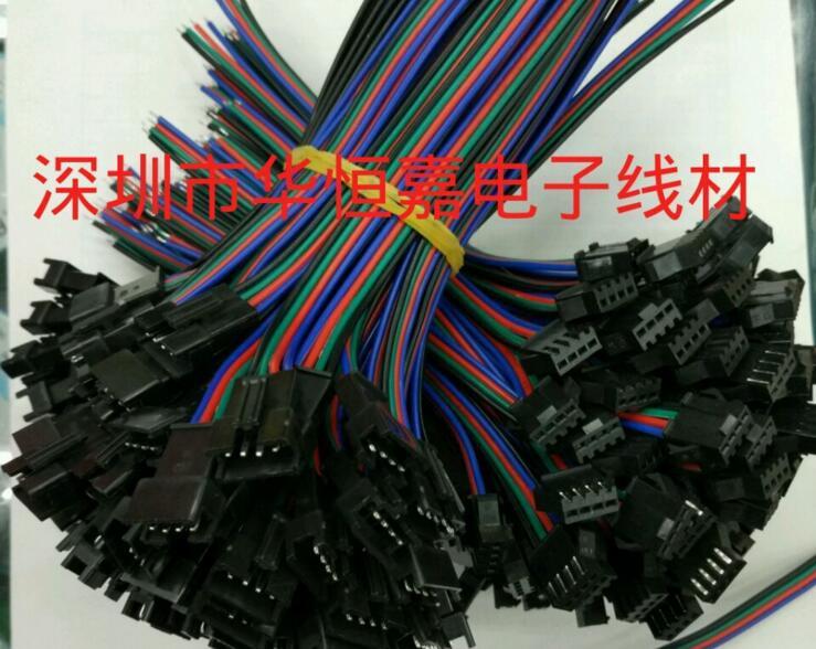 深圳4pin灯条线 RGB灯带连接线 飞机头4pin连接线 4色连接线 SM 4P线 4pin连接线 RGB灯带连接线