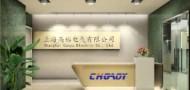 上海高裕电气有限公司