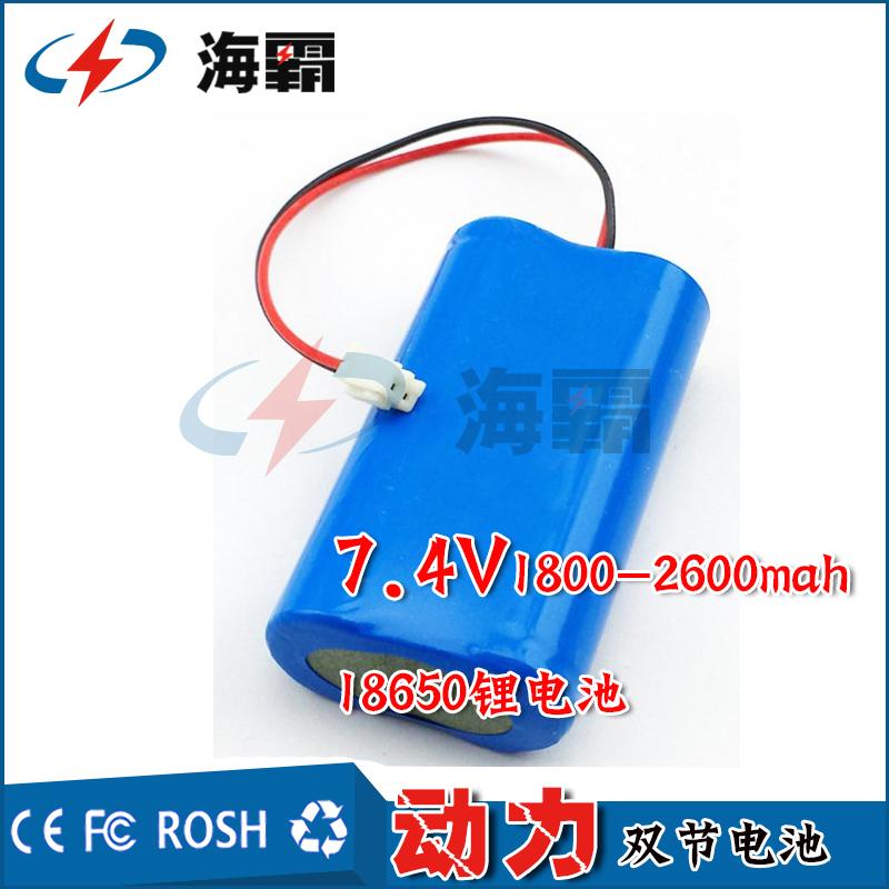 双节照明类玩具类锂电池7.4V动力大容量锂电池2600mah 7.4V锂电池