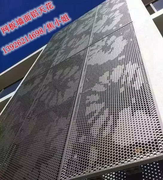 鹤山广场 木纹铝单板 圆形包柱板效果图
