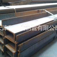 镀锌槽钢多少一吨 镀锌槽钢多少钱一根 镀锌槽钢执行标准 镀锌槽钢批发