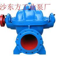 供应10SA-6单级双吸中开式离心泵 @东方离心泵生产厂家