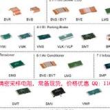 现货供应ISA合金电阻VMS-R015-1.0 德国ISA合金电阻