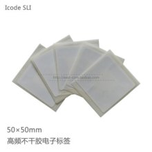 ICODE2不干胶电子标签/RFID电子标签/50×50mm - ISO15693 高频图书标签
