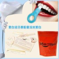 美白洁牙擦 牙齿清洁擦 配套牙胶牙粉牙贴 快速美白牙齿 口腔护理用品