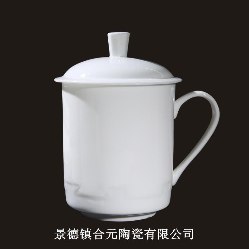 带盖陶瓷办公杯 陶瓷会议杯 优质骨瓷茶杯 厂家直销