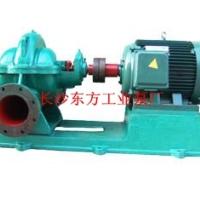 供应24SA-18单级双吸中开泵 @东方离心泵生产厂家