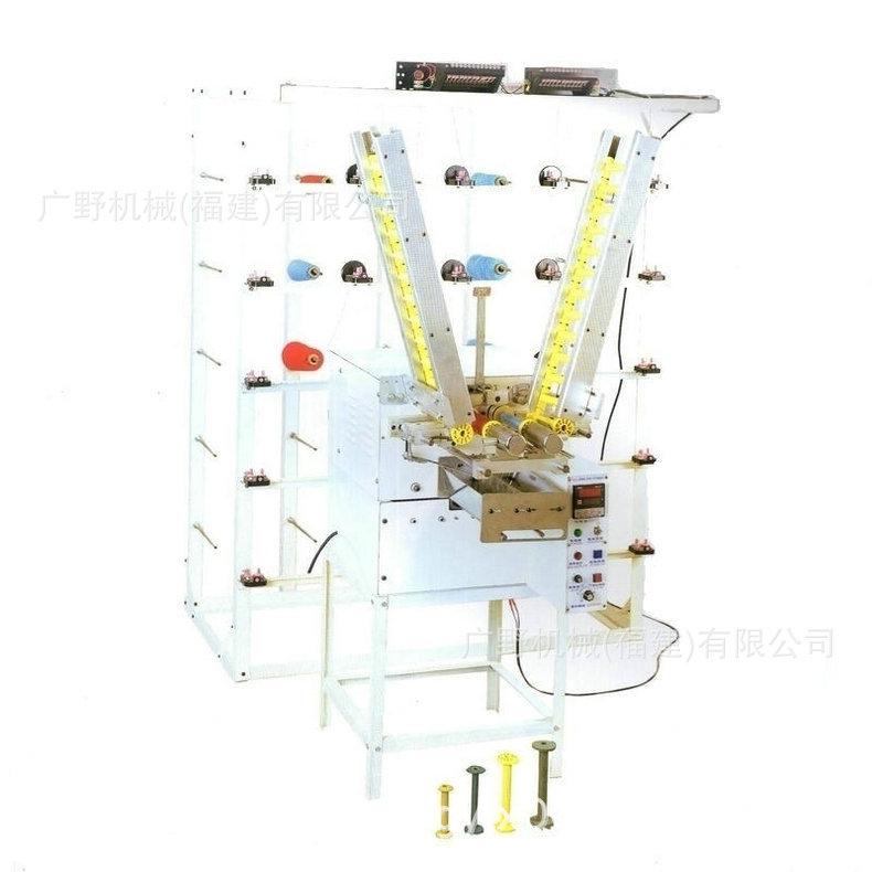 厂家生产 专业全自动双纬纬纱机 直销纬纱机 自动纬纱机