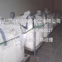 非诺贝特优质原料生产厂家武汉国邦