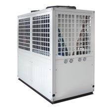 厂家直销空气能地暖,温暖舒适,环保节能批发