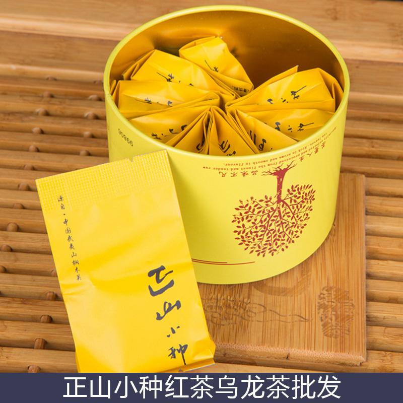 正山小种红茶乌龙茶批发 武夷岩茶 大红袍 肉桂 特价 花香霸气乌龙茶礼盒 欢迎来电订购