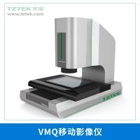 厂家直销 VMQ移动影像仪 移动影像测量仪闪测影像仪 投影仪 二次元