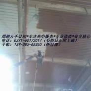 外墙空调下水管安装拆卸图片