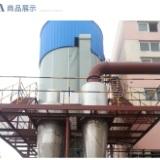 喷雾干燥是快速干燥液态物料烘干机