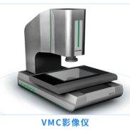 VMC全自动影像测量仪图片