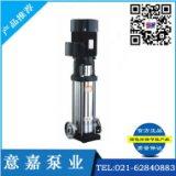 25CDL2-120 CDL不锈钢轻型多级泵  不锈钢轻型多级泵 不锈钢多段式离心泵