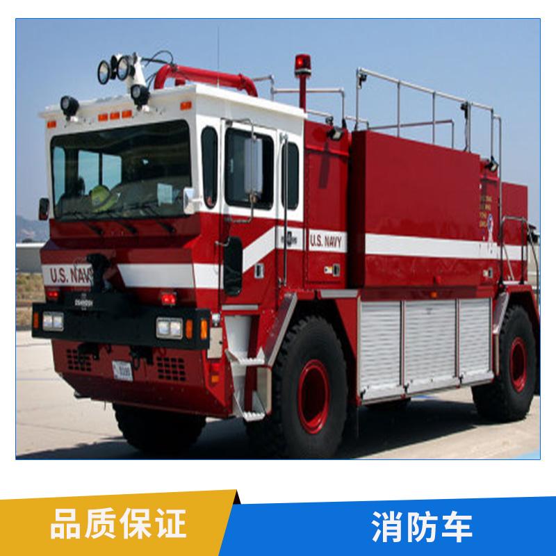 消防车图片/消防车样板图 (4)