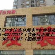 郑州金水区广告牌安装图片