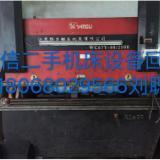 青浦机床回收_ 二手机床回收   废旧机床回收_车床回收