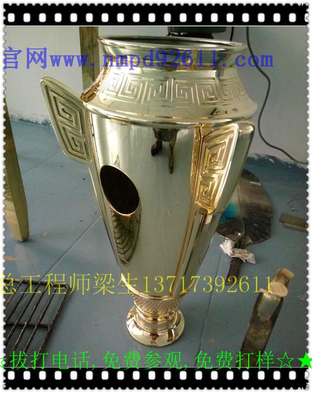 树脂纳米喷镀-工艺 纳米喷镀设备、材料、纳米喷镀机供应商源头厂商