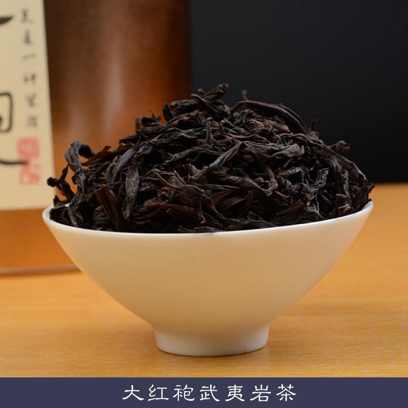 大红袍武夷岩茶图片/大红袍武夷岩茶样板图 (2)
