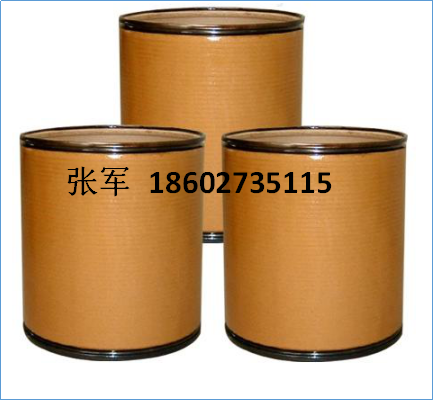 阿戈美拉汀杂质13原料139525-77-2