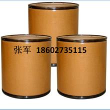 2-巯基-5-甲氧基苯并咪唑37052-78-1批发