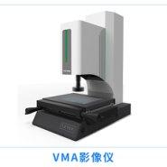 影像测量仪VMA高精度半自动机图片