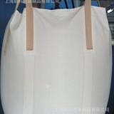 吨袋(也称集装袋,太空包,柔性集装箱,吨包,吨包袋,太空袋,