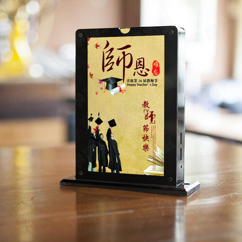 餐厅台签 桌面广告牌 桌牌 新型双面广告桌面充电桩 餐台广告充电宝