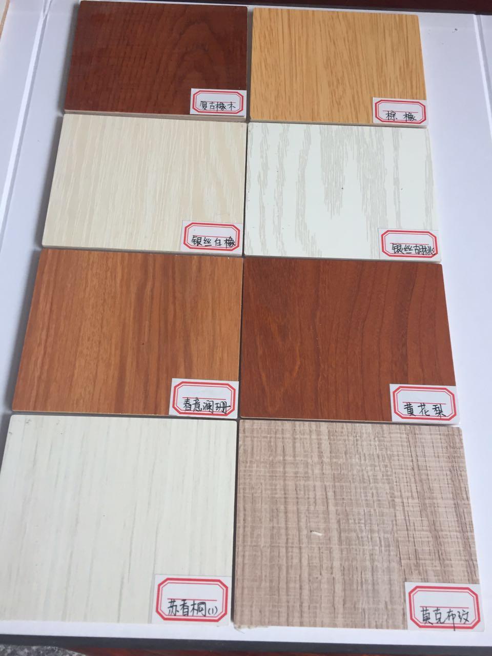 批发多层免漆生态板 多层免漆生态板哪家好 供应多层免漆生态板