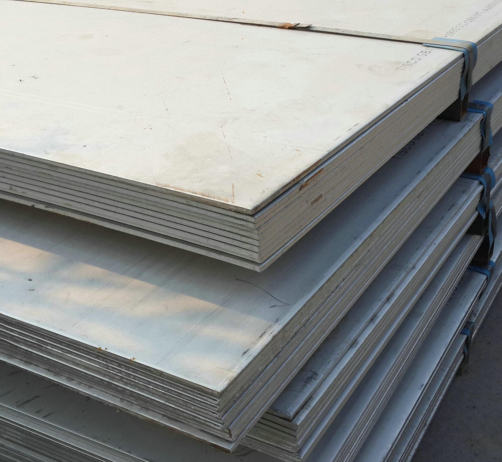 904L不锈钢工业板价格,904L不锈钢工业板供应商,904L不锈钢工业板厂家直销