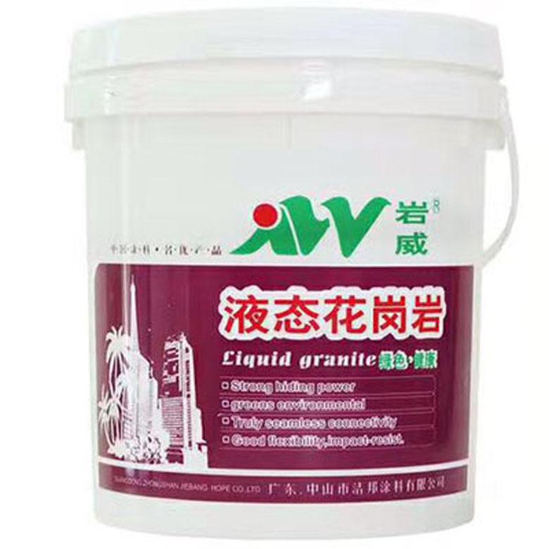 广东液态花岗岩-多彩水包水-外墙专用多彩漆