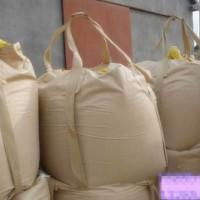 吨袋(也称集装袋,太空包,柔性集装箱,吨包,吨包袋,太空袋, 子母袋