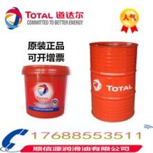 全国供应道达尔AZOLLA ZS液压油,道达尔齿轮油,道达尔润滑脂,批发