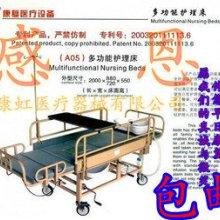 护理床家护理床家用多功能 多功能护理床 医疗器械轮椅床用多功能 多功能护理床批发